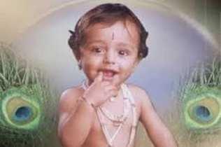 Prabhas Childhood