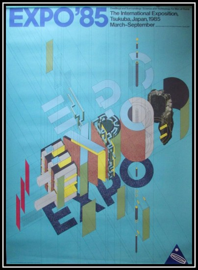 Swiss/International style Poster for the Expo '85