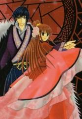ookami_heika_v03_cover002