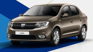 Photo of Dacia Logan Plus, ediție limitată pentru programul Rabla 2017!