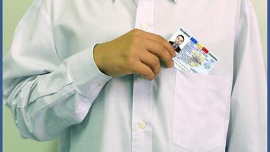 Photo of In  judeţul Mureş peste 17.349 persoane deţin acte de identitate expirate!