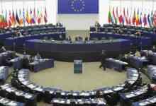 Photo of Parlamentul European cere Comisiei Europene să determine SUA să elimine vizele pentru toţi europenii