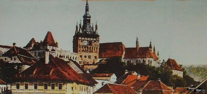 Turnul cu ceas în 1906