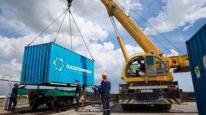 Kazatomprom delivers uranium to Brazil