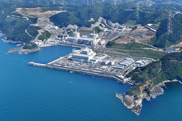 Process begins at Shimane nuclear plant to operate new reactor