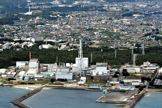 Aging Tokai nuclear plant outside Tokyo cleared to restart