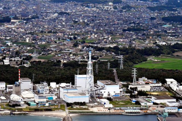 TEPCO takes risk over soaring costs at Tokai nuclear plant