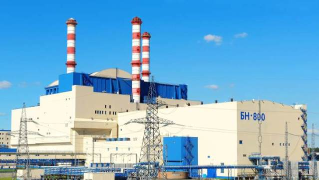 Rosatom postpones fast reactor project, report says