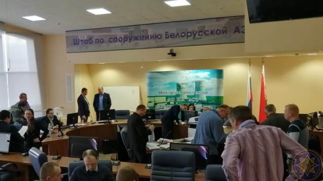 Belarus inspects Ostrovets plant ahead of fuel loading : Regulation & Safety