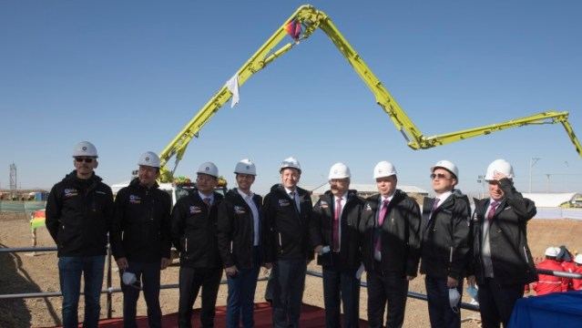 Construction starts on Bolivian research reactor complex
