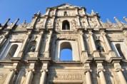 27Dec10: @ St Paul's Cathedral in Macau