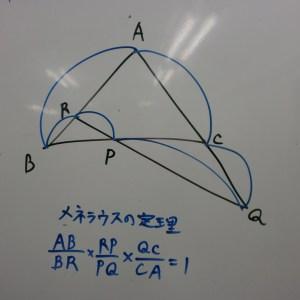 チェバ・メネラウスの定理が分かるようになる!