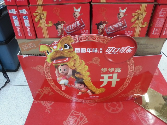 Chinese New Year Coca Cola pic a