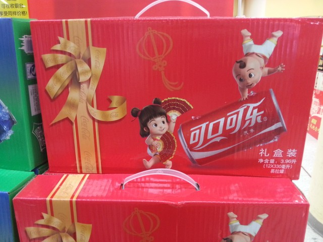 Chinese New Year Coca Cola pic b