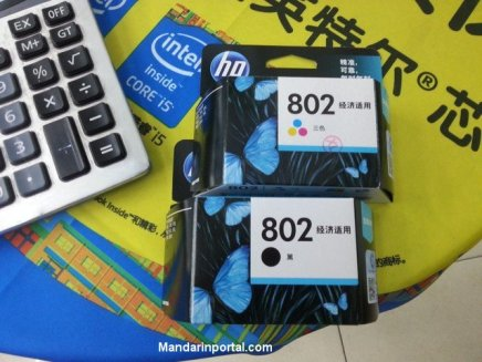 HP Ink In Chinese Colour and Black