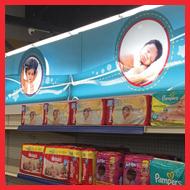 in-aisle-branding