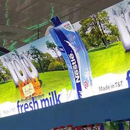 Nestle-Aisle-Branding-1