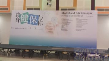 Medisheild Life Dialogue backdrop printing