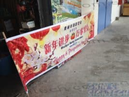 Whampo Chinese New Year Wishing banner
