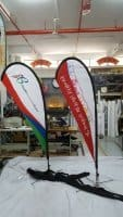 Double sided Small size Teardrop Banner - HPB