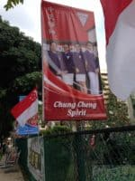 Zhong Zheng High School Banner post - red