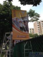 Zhong Zheng High School Banner post - yellow