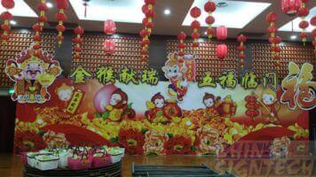 30 x 10ft Chinese New Year of Monkey 2016 Backdrop with die cut foam boards
