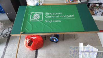 SGH Flag - Size 4:144 X 96CM