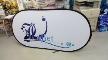 Pop Out A Frame Banner (Juliet Sports)