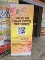 Pull up banner for Hotline private estate