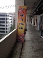 Foamboard for CNY