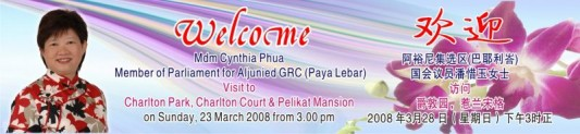 Welcome Residents Banner Printing