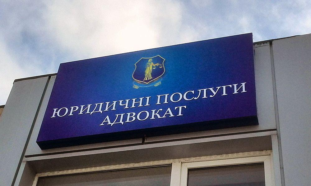 срочное изготовление лайтбокса в Одессе