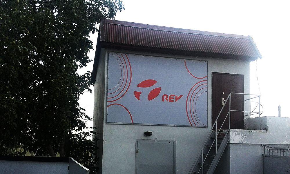 баннер заправки rev