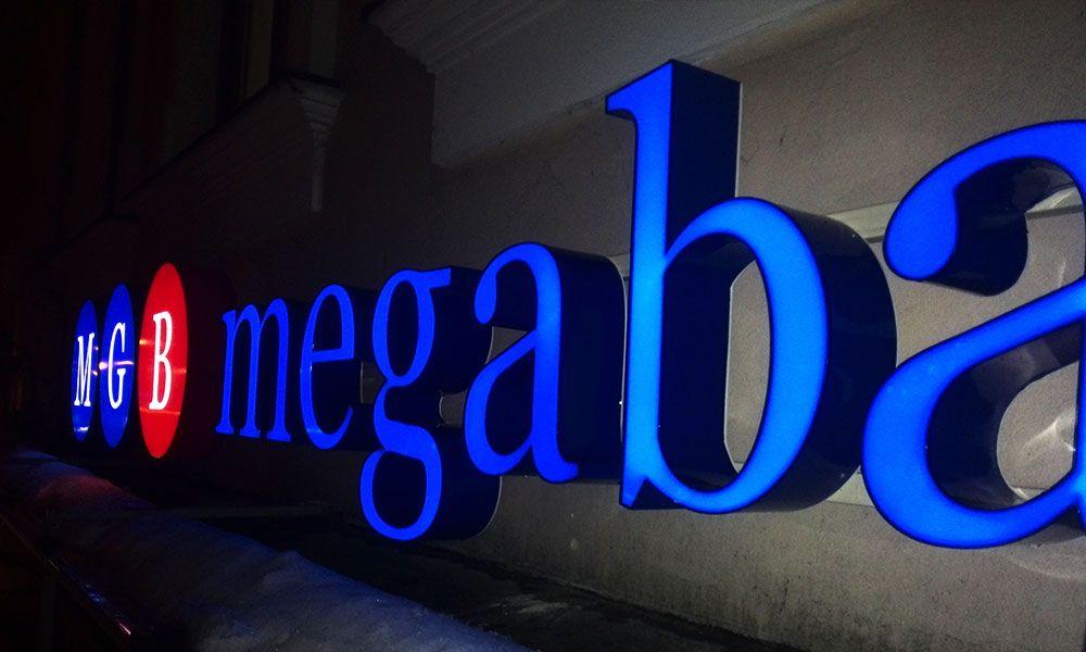 Вывеска в Одессе Мегабанк