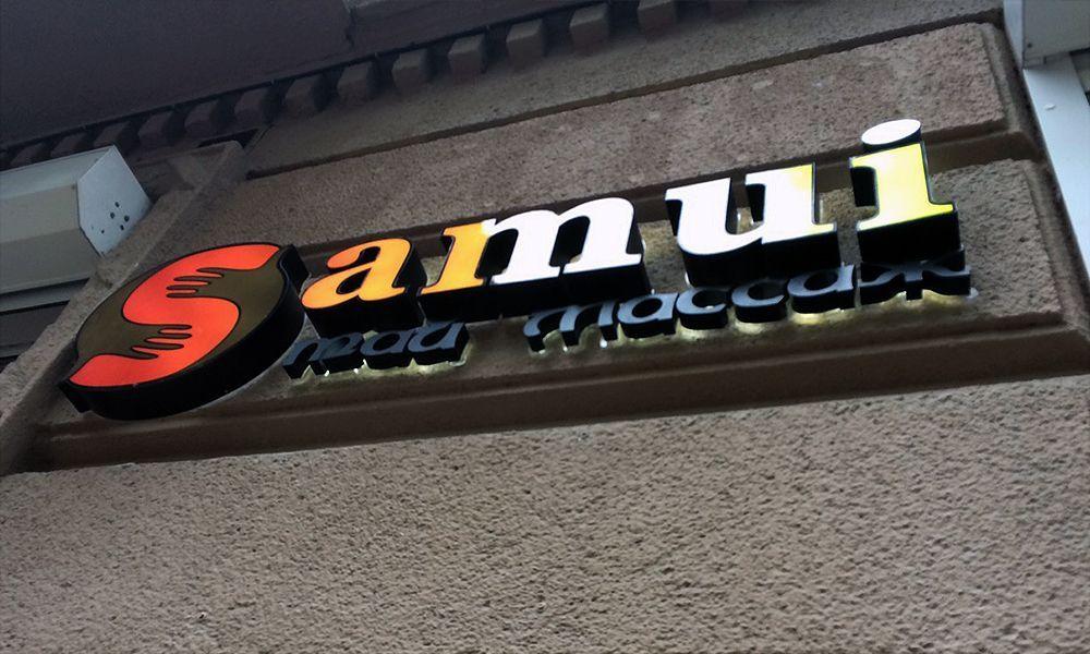 Вывеска Самуи