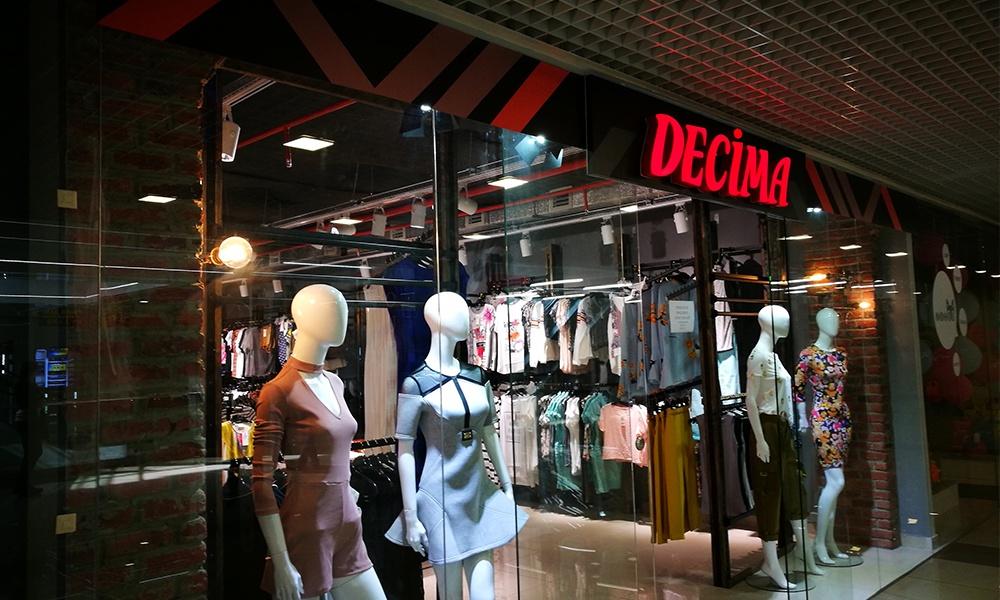 Вывеска магазина Десима