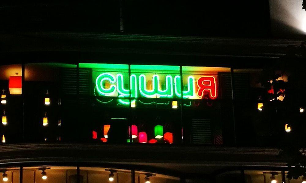 Неоновая вывеска ресторана Сушия
