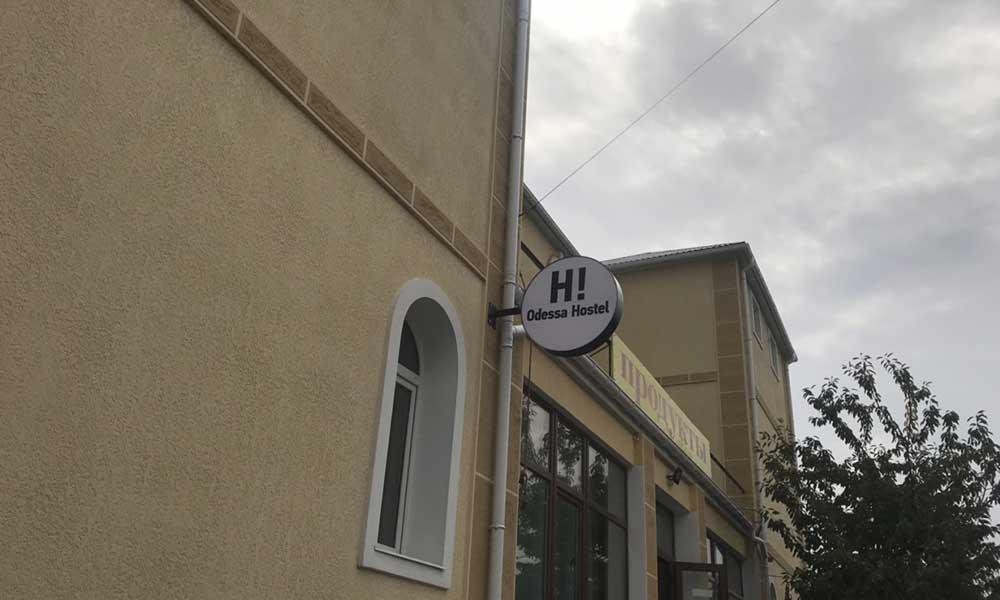 Панель-кронштейн Hostel Odessa