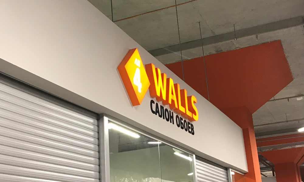 Объемные буквы из оранжевого акрила