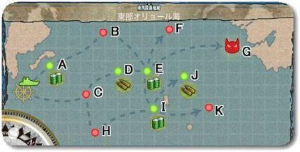水雷戦隊、南西諸島海域を哨戒せよ!トリガー・攻略【8/31新任務】