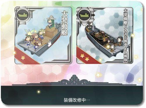 大発動艇→八九式中戦車