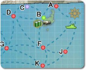 4-3リランカで駆逐艦軽巡の効率レベリング!おすすめ編成と装備!