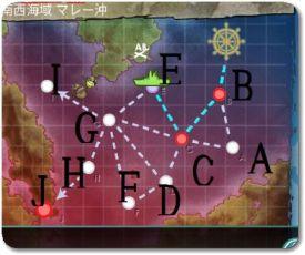 艦これ2016夏イベントE3攻略!編成・装備-第二次マレー沖海戦