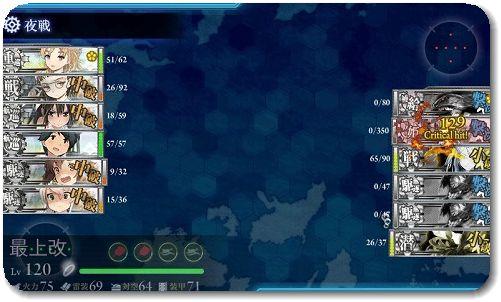 重装甲巡洋艦、鉄底海峡に突入せよ!A勝利
