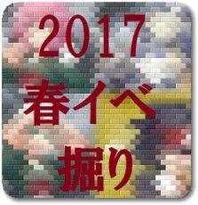 【艦これ】2017春イベントレア艦掘り(ドロップ)情報まとめ
