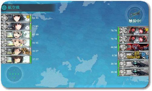 強行輸送艦隊、抜錨! 航空戦艦