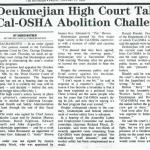 deukmejian high court takes