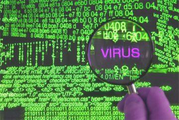 Penerapan Teknologi Dalam Bidang Keamanan