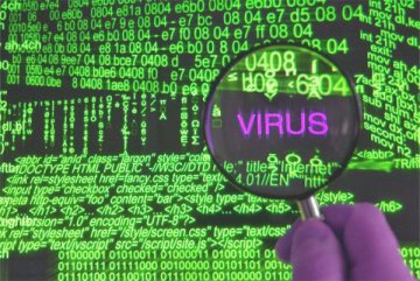 Penerapan Teknologi Dalam Bidang Keamanan, Anti Virus